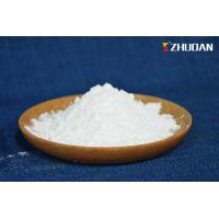 White Flame Retardant Organic Flame Retardants For Coating N&P Anti Termite Manufactures