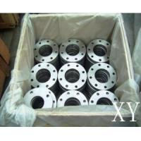 Forged Flange Manufactures