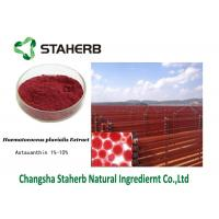 Astaxanthin Antioxidant Dietary Supplement Haematococcus Pluvialis Extract Dark Red Powder Manufactures