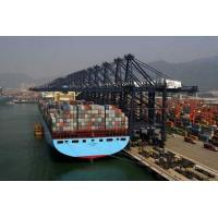 China Freight Service on sale