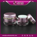J020 SRS free sample luxury 15ml 30ml 50ml cosmetic cream jar Manufactures