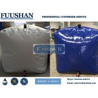 FUUSHAN Capacity 1000L 20000L 50000L Large Transparent Water Tank from China Supplier Manufactures