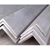China Bright Silver Steel Angle Bar Cold Bend Profule Angle Steel For Electric Power on sale
