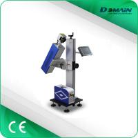China 30W Co2 flying laser marking machine laser marker for plastic and metal pipe and fittings on sale