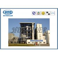 Professional Power Station CFB Boiler / Steam Hot Water Boiler Low Nitrogen Oxides Emission Manufactures