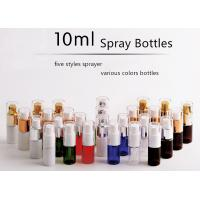Full Cover Cosmetic Spray Bottles 10ml BPA Free Various Colors With Fine Mist Sprayer Manufactures