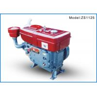 Transmission Line Stringing Tools ZS1125 Red Small Tractors 18.38kw 2200rpm Water Cooled Diesel Engine Manufactures