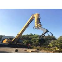 Q345 Material Excavator Vibro Hammer With Long Boom For Steel Plate Pile Driver Manufactures
