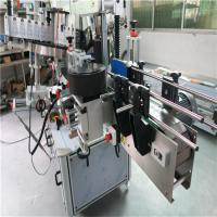 Oval Bottle Labeling Machine , Sticker Label Applicator Shampoo And Detergent Labeller Manufactures