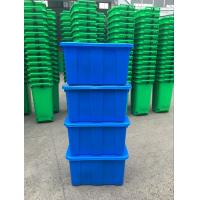 Plastics 90ltr Stackable and  Nestable  plastic Crates HDPE tanks with cover Manufactures