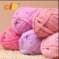 Colorful Fabric Yarn For DIY Knitting /Amazon with packing 50g/100g or more Manufactures