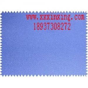 10*7 Flame Retardant fabric Manufactures