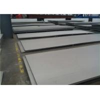 Buy cheap 0Cr17Ni7Al 17-7PH/S17700 Stainless Steel Sheet Plate Bright Precipitation from wholesalers