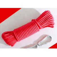 Buy cheap 16-strand diamond braided pp polypropylene household rope in assorted color skype:norerope from wholesalers