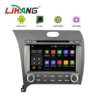 China 7.1 KIA FORTE Android Car DVD Player Equipped Auto Radio GPS Multimedia on sale
