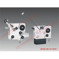 China High Speed Horizontal Servo / Electronic Tensioner With Cylinder 0.80 mm on sale