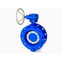"""A216 WCB Double Eccentric Wafer Butterfly Valves S960 DN100 4"""" Manufactures"""