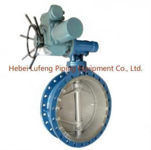 China motorized butterfly valve dn700,butterfly valve on sale