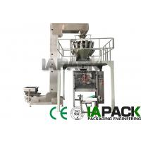 Vertical Multi Head Scale Packing Machine 100 - 5000g Measuring Range Manufactures