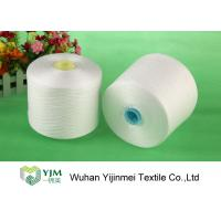 China White / Dyed Polyester Knitting Yarn , 3 Ply Polyester Core Spun Yarn Without Knot on sale