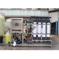China Ultra Filtration (UF) Mineral Water Treatment Plant / Ultrafiltration Membrane System on sale