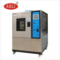 China Dynamic / Static zone Environmental Test Chamber , Rubber Ozone Aging Resistance Test Stability Test Chamber on sale
