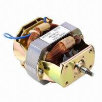 China High-torque AC Motor with Low Volume and High Efficiency, Used in Blenders, Pulverizers and Cutters on sale