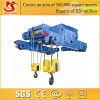 Low headroom compact underslung running efficient durable electric hoist Manufactures