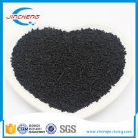 High Hardness Carbon Molecular Sieves CMS200 CMS220 For Nitrogen Purification Manufactures