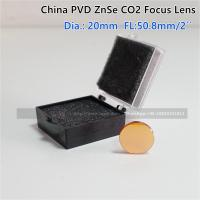 China ZnSe CO2 laser lens mirror 20MM Diameter 50.8MM focus length for laser cutter Manufactures