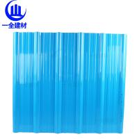 Buy cheap Insulation And Corrosion-Resistant Plastic Corrugated Roof Sheets from wholesalers