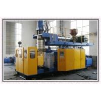 china plastic bottle blow moulding machinery AMB90 Manufactures