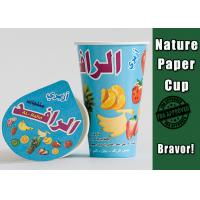 Recyclable Paper Ice Cream Cups With Lids , Biodegradable Take Out Coffee Cups Manufactures