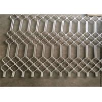 China Aluminum Mesh Panel on sale