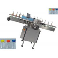 China Paste And Cold Glue Label Applicator Machine For Different Bottles Automatic on sale