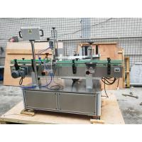 Buy cheap Standard Automatic Round Bottle Labeling Machine Front And Back from wholesalers