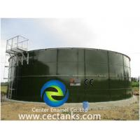 China Acid Proof 500000 Gallon Center Enamel Assembly Tank / Glass Lined Steel Tanks on sale