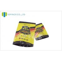 500g Laminated Stand Up Pouch Bag Aluminum Foil With Zip Lock Manufactures