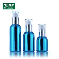 Recyclable Spray Airless Dispenser Bottles 15ml 30ml 50ml Patented Design For Travel Manufactures