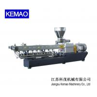 Best Selling Co-Rotating Twin-Screw Extruder for Making Plastic Granules and Pellets Manufactures