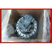 PC200-7 & Pc200-7LCfinal drive assy Manufactures