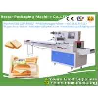 3 Servo Motor Automatic Pillow Packing Machine bestar packaging machineBST-450B Manufactures