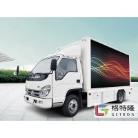 Buy cheap Car Truck Mounted LED Display Screen Mobile Led Display For Advertising from wholesalers