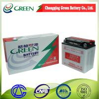 Buy cheap High performance 12v 7ah lead acid motorcycle battery 4ah 5ah 6ah 9ah from wholesalers