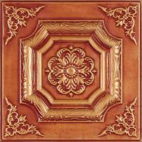 China 3D Square shape walls and ceiling leather decorative wall panels  instead of wall paper on sale