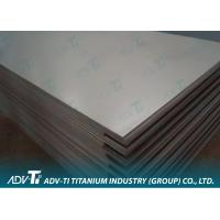 Petroleum Chemical Clad Metal Sheet Titanium Steel Explosive Clading Manufactures