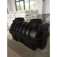 China factory New products Rotational moulded1000L plastic septic tank  for ewage processor corrosion Manufactures
