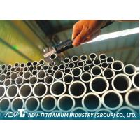 Gr1 / Gr2 / Gr7 / GR9 Seamless Titanium Pipe 6 - 630mm Out Diameter Manufactures