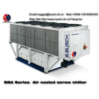 Medical equipment cooling BUSCH air-cooled screw chiller Manufactures