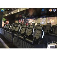 Interactive Game 7D Cinema System 7D Simulator With Gun Shooting Effect Manufactures
